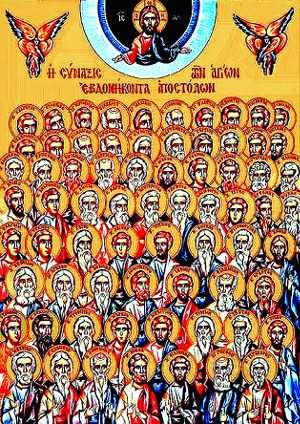 Icon of the Seventy Apostles. Date unknown.