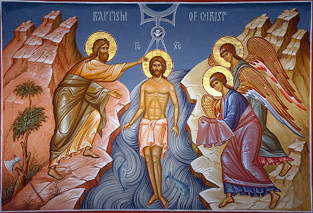 Icon of the Baptism of Christ