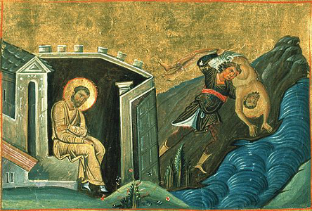 Icon of Lucian of Antioch, Russian, 985