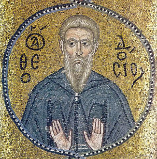 Mosaic of Theodosius the Cenobiarch, in Nea Moni, 11th century