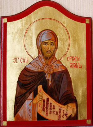 Icon of Ehraim the Syrian, iconographer unknown, 2005.