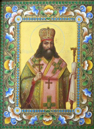Icon of Theodosius of Chrernigov, early 20th century