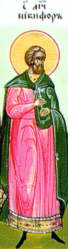 Icon of Nicephorus of Antioch